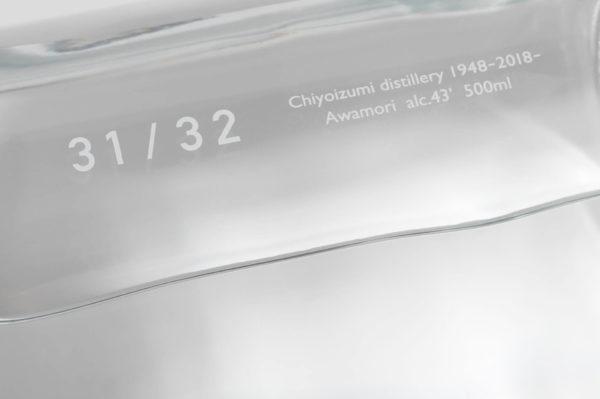 31/32 Chiyoizumi distillery 1948-2018- No.31