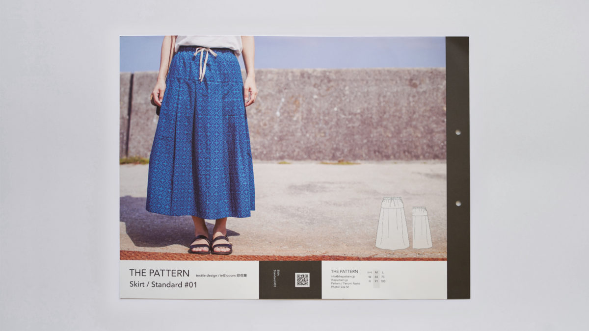 Skirt / Standard for Woman  THE PATTERN